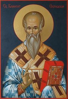 Свети Климент Охриски, когото Православната църква чества на 25 ноември, заедно със св. Горазд два пъти е говорил публично срещу филиоквето. Този факт не е тайна за историците, но за широкият кръг читатели, дори за вярващите, не е често споменаван, а за някои дори е неизвестен. Следвай ме - Вяра