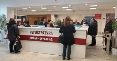 Медицинска помощ в УМБАЛ Бургас по празниците Няколко съвета към бургазлии къде да търсят медицинска помощ по празниците. Какво да правим, ако ни се наложи да търсим лекарска помощ в Бургас по празниците. Следвай ме - Здраве