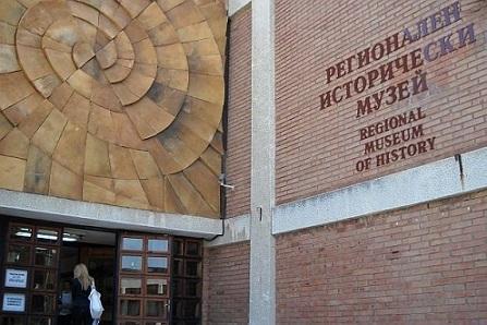 Културата на Древна Тракияще бъде представена в Регионалния исторически музей в Димитровград, съобщиха от там. Следвай ме - Култура