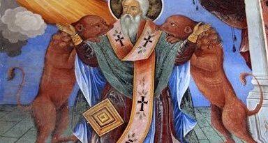 Св. Игнатий Богоносец е ученик на св. Йоан Богослов Разкъсан е на арената от лъвове за забавление на патрициите. Следвай ме - Вяра
