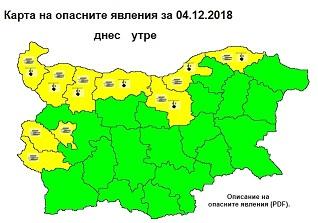 В 10 области на страната е обявен жълт код за мъгла, a в 7 от тях и за ниски температури за 4 декември. Следвай ме - Общество