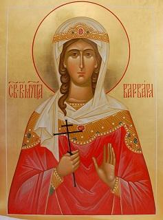 Света великомъченица Варвара, чиято памет Църквата почита на 4 декември, е родом от нашите земи. Това твърди една легенда от Пиринско, Следвай ме - Вяра