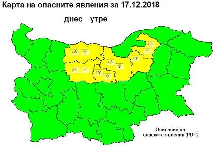 Жълт код за сняг и поледици е обявен в 6 области на страната, Следвай ме - Общество