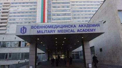 Военномедицинска академия организира безплатни консултации и прегледи за грип и остри респираторни заболявания при лица над 12-годишна възраст. Следвай ме - Здраве