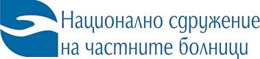 Декларация от Национално сдружение на частните болници в България. Следвай ме - Общество