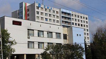 Безплатни консултации за бъбречно болни във ВМА-Варна. Следвай ме - Варна