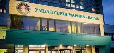 """Високотехнологичното лечение спасява пациенти с остър инсулт Прилага се в Университетската болница """"Св. Марина"""" във Варна. Следвай ме - Здраве"""