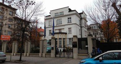 """British Council започва проучване за нашата страна, наречено """"80 момента, променили България"""". Следвай ме - Общество"""