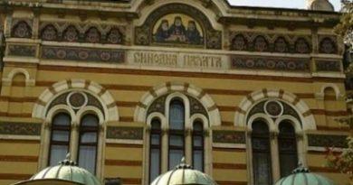 Синодът отрече да е писал становище за стратегията за детето Текстът бил на митрополит Гавриил, чиновничка го публикувала без да пита. Следвай ме - Вяра