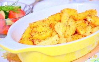 """Печени картофи с чесън и горчица По време на пости много домакини недоумяват как да разнообразят еднообразното меню в този период. Вариациите на тема карофи стари или млади са много. """"Следвай ме"""" ви предлага една рецепта, в която съставките са за четири порции основно хранене. Следвай ме - Гурме"""