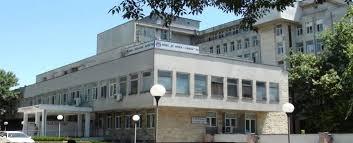 """Консултативен кабинет за прегледи на жени с миома на матката ще бъде открит в Многопрофилната болница за активно лечение """"Света Анна – Варна"""" от началото на месец април. Следвай ме - Здраве"""