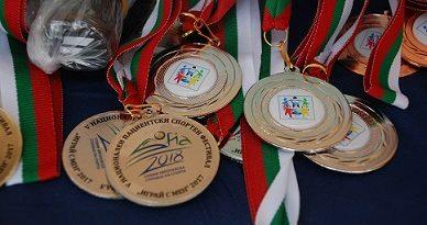 """Започна VII Национален Пациентски Спортен Фестивал """"Играй с мен"""". Следвай ме - Общество"""