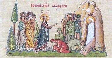 Възкръсването на Лазар е илюстрация за силата на вярата. Неговият ден се почита от Православната Църква в съботата преди Велика събота и ден преди Цветница, когато се отбелязва събитието Влизане на Иисус в Йерусалим. Следвай ме - Вяра