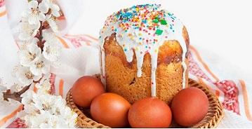 Руският кулич се родее с италианския панетоне Традиционният руски кулич, който се приготвя за Великден, се родее с италианския сладък хляб панетоне както по форма, така и по съставки. Следвай ме - Гурме