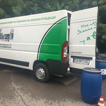 """Мобилен пункт ще събира опасни отпадъци в София, той ще бъде по график в районите """"Оборище"""", """"Изгрев"""" и """"Младост"""", съобщиха от Столична община. От 18 до 20 април 2019 г. ще се проведе тридневна кампания за разделно събиране на опасни боклуци от домакинствата. Следвай ме - У дома"""