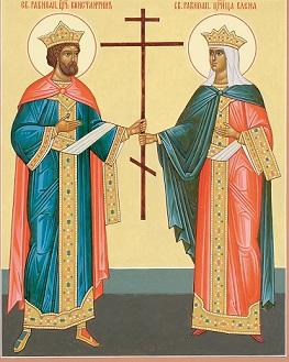 Пътят на равноапостолните Константин и Елена до вярата. Следвай ме - Вяра