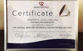 """Университетската АГ болница """"Майчин дом"""" става сертифициран референтен център за Балканските държави за прилагането на най-съвременната технология за ранен скрининг на рак на гърдата. Следвай ме - Здраве"""