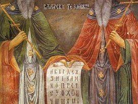 """Честит 24 май! От: Светлана Караджова, основател на """"Фалмис"""" Писаното слово е един от човешките опити за намиране на пътя към вечността със стремежа си да пренесе и запечата духовното върху камък, пергамент, хартия. Следвай ме - Кулртура"""