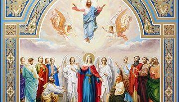 Възнесение Господне, популярен в България като Спасовден (етимологично от Спасение) отбелязва момента, когато Иисус Христос се възнася 40 дни след Своето Възкресение. Следвай ме - Вяра
