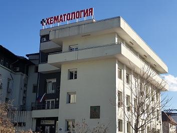 Преглеждат безплатно за болести на кръвта в София Националната специализирана болница за активно лечение на хематологични заболявания организира безплатни прегледи на 8 и 9 юни 2019 година (събота и неделя). Следвай ме - Здраве