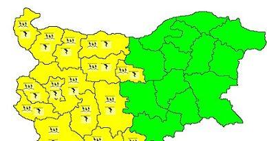 Жълт код за обилни валежи и гръмотевици е обявен за 15 области на страната на 4 юни. Това съобщиха от Националния институт по метеорология и хидрология (НИМХ). Следвай ме - Общество
