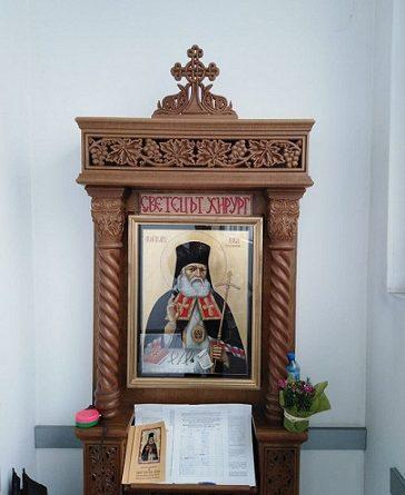 Лука Кримски – светецът хирург, оцелял в сталински лагери Православната Църква чества днес паметта на руския светец – хирург, оцелял в сталинските лагери Лука (Войно-Ясенецки), впоследствие Архиепископ на Крим и Симферопол. Независимо, че той е светия на поместна църква, го честват във всички останали цъкви. Частица от мощите му се съхраняват в Гърция. Следвай ме - Вяра
