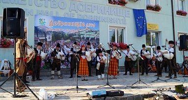 """В Добринище започват празниците """"Добринишко лято"""", които ще представят творчеството на фолклорни състави от България и чужбина. Следвай м - Култура"""