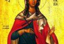 Света Неделя, чийто ден е днес – 7 юли, или още на гръцки Кириакия е особено почитана у нас, най-вече в Южна България. Тя е една от многото жертви, умъртвени по нареждане на император Диоклетиан. Следвай ме - Вяра