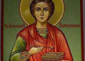 Св. Пантелеймон – чудотворецът, който лекувал безплатно. Следвай ме - Вяра