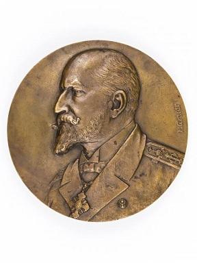 Рядък възпоменателен медал с образа на княз Фердинанд представя Националния исторически музей по повод 140-та годишнина на Българските военноморски сили. Следвай ме - Култура