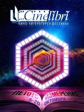 Новият филм на Роман Полански ще бъде представен по време на кино-литературният фестивал CineLibri в Бургас, който ще се проведе в черноморския град от 7 до 20 октомври. Следвай ме - Култура