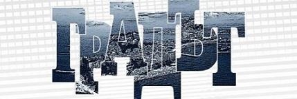 """Премиерата на поетичната книга """"ГРАДЪТ – поезия и фотография"""" и откриването нафотоизложбата ще се състоят в навечерието на Световния ден на фотографията, на 18 август 2019 г. от 19.00 часа в Народно читалище """"Просвета 1888"""" в Поморие, с съобщиха от община Поморие. Следвай ме - Култура"""