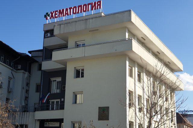 Създадоха звено за психологическа група на пациенти с кръвни заболявания Сформирано е в Националната специализирана болница за активно лечение на хематологични заболявания в София. Следвай ме - Здраве