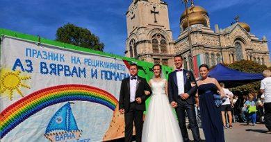 """Младоженци предадоха капачки на площада пред катедралата във Варна, след като подписаха граждански брак, а след това влязоха в храма, за да се венчаят. Младата двойка и кумовете изненадоха организаторите на кампанията за събиране на капачки """"Аз Вярвам и Помагам"""", която се състоя в града на 28 септември, Следвай ме - Общество"""