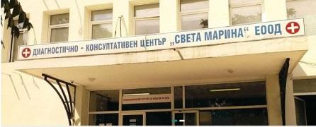 Безплатни прегледи за детския растеж във Варна. Следвай ме - Здраве