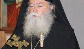 Откриха първото православно училище Школото е в Ловеч, засега само с 11 деца. Следвай ме - Вяра