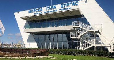 """Започна изграждането на Детския научен център """"ПланетУМ"""" в Бургас Три зони - """"Работилница"""", """"Детски кът"""" и """"Изложбена зона"""", ще дават възможност на деца и родители да учат и да се забавляват заедно . Следвай ме - Общество"""