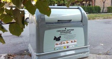 В Бургас стартира подмяната на контейнерите за отпадъци, които са част от въвеждането на новата система за сметосъбиране и сметоизвозване. Следвай ме - Общество