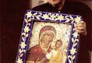 Хипотеза: Пазителят на Иверската Богородична икона убит ритуално Брат Йосиф Муньос е погубен от нападателите си малко преди Хелуин. Следвай ме - Вяра