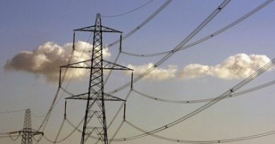 Прекъсват тока в област Враца от 7 до 11 октомври . Следвай ме - Общество