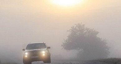 Мъгли има в Бургаска и Сливенска област, съобщават от областните пътни управления. Следвай ме - Общество