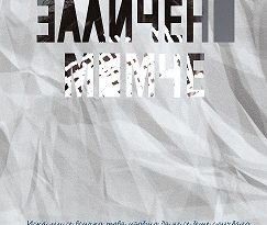 """Гарард Конли представя книга за осъзнатата нетрадиционна сексуалност По нея е сниман и едноименният филм """"Заличено момче"""". Следвай ме - Култура"""