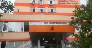 """Тумор с тегло над 1 килограм беше отстранен от мозъка на 41-годишен пациент. Това стана преди броени дни в Клиниката по неврохирургия на Университетската болница """"Св. Иван Рилски"""" в София, Следвай ме - Здраве"""