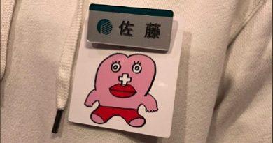 За да бъдат преодолени предубежденията срещу менструацията, управата на японски магазин реши неговите продавачки да носят специални баджове, когато са в цикъл, Следвай ме - Шоу