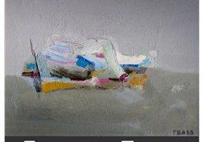 Непоказвани творби на Георги Баев в изложба за 95-години от рождението му. Следвай ме - Култура