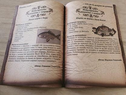 Търсят се най-интересните и автентични бургаски рецепти В предизвикателството могат да участват всички, които пазят от бабите и дядовците си вкусни рибни или местни ястия. Следвай ме - Гурме