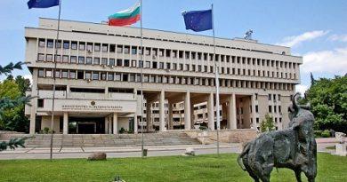 МВнР препоръчва на българските граждани да не пътуват в Израел. Следвай ме - Общество
