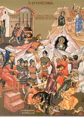 Избиването на младенците е най-големият геноцид над деца в историята. На 28 декември християните отдават почит на на 14 хиляди младенци, убити след Рождество Христово по заповед на юдейския цар Ирод Антипа.Това е най- големият геноцид над деца в световната история. Следвай ме - Вяра
