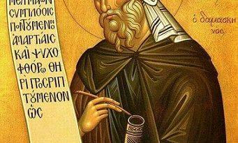 """Св. Йоан Дамаскин – господарят на Дамаск, който избрал да е монах Абат Фариа от """"Граф Монте Кристо"""" е прототип на неговия учител. Следвай ме - Вяра"""