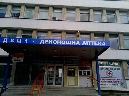 Враца е с единствената денонощна аптека в Северозапада. Следвай ме - Здраве